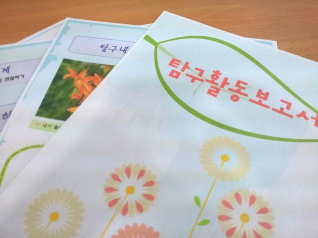 종합4종 여름방학숙제 필수과제 종합패키지 (다운로드 제품)