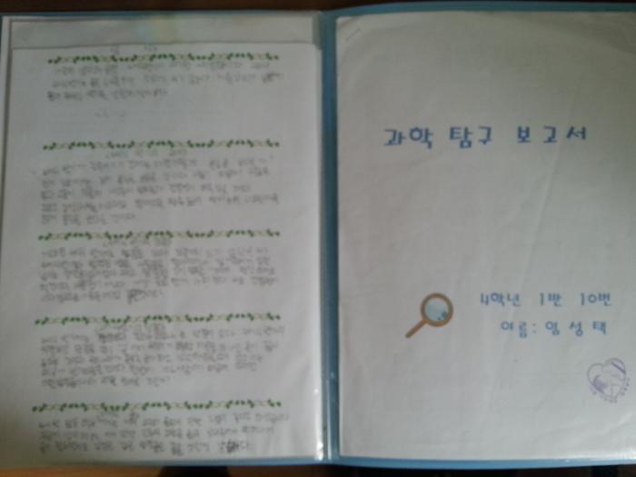 [방학특집]여름방학숙제 종합패키지(다운로드 제품)