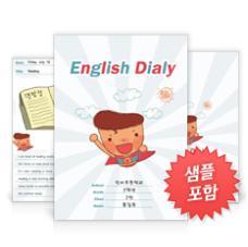 영어그림일기장(독서하기)