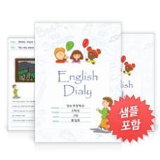 영어그림일기장(장마)