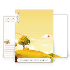그림일기장(가을노을과 단풍잎)
