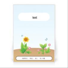 보고서표지(해바라기꽃과 나비)