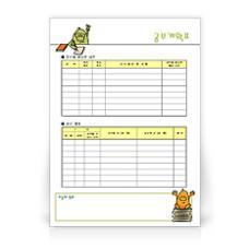 공부계획표(친구와 책)